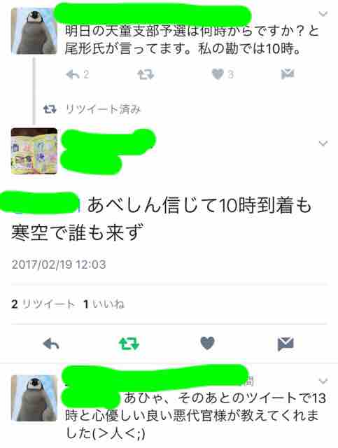 fc2blog_20170219204114ecb.jpg