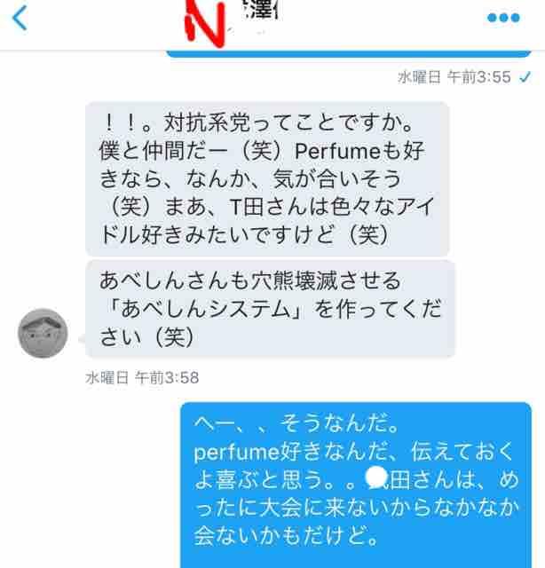 fc2blog_20170326123011dff.jpg