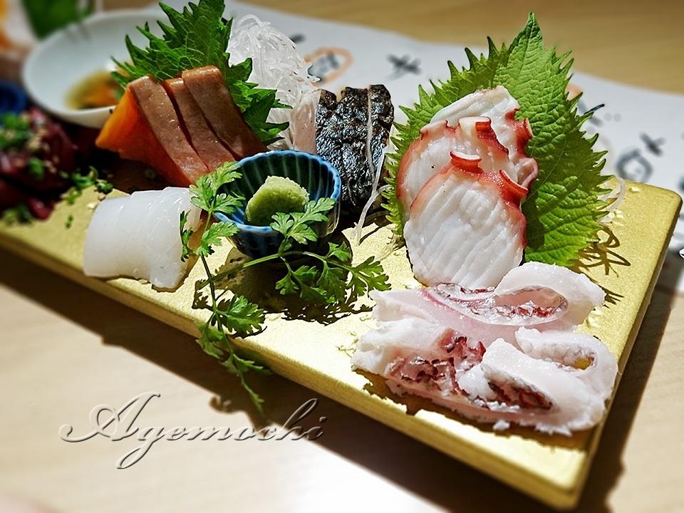 usagi_sashimi.jpg