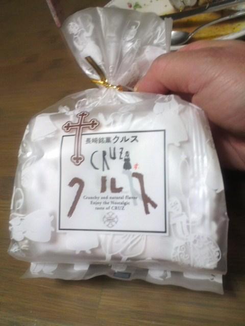 長崎銘菓クルス