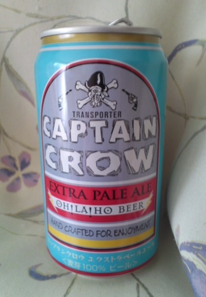 CAPTAIN CROW EXTRA PALE ALE(キャプテンクロウ エクストラペールエール)