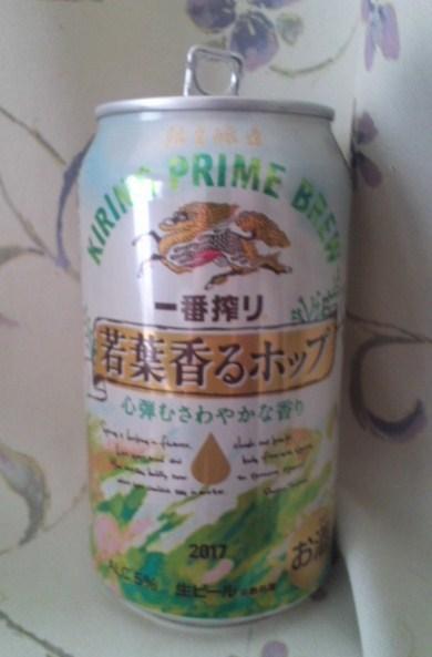 KIRIN一番搾り 若葉香るホップ