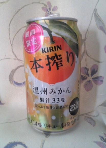 期間限定 KIRIN 本搾り 温州みかん