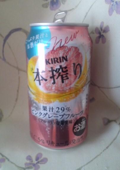 KIRIN 本搾り ピンクグレープフルーツ