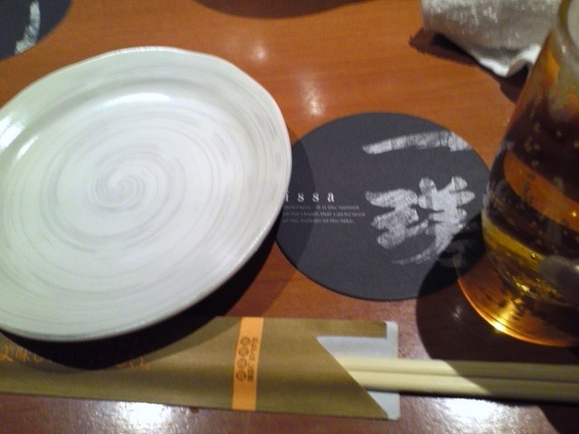 横浜 一瑳で宴会