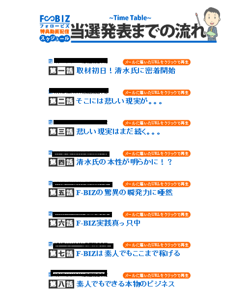 201705050143241a2.png
