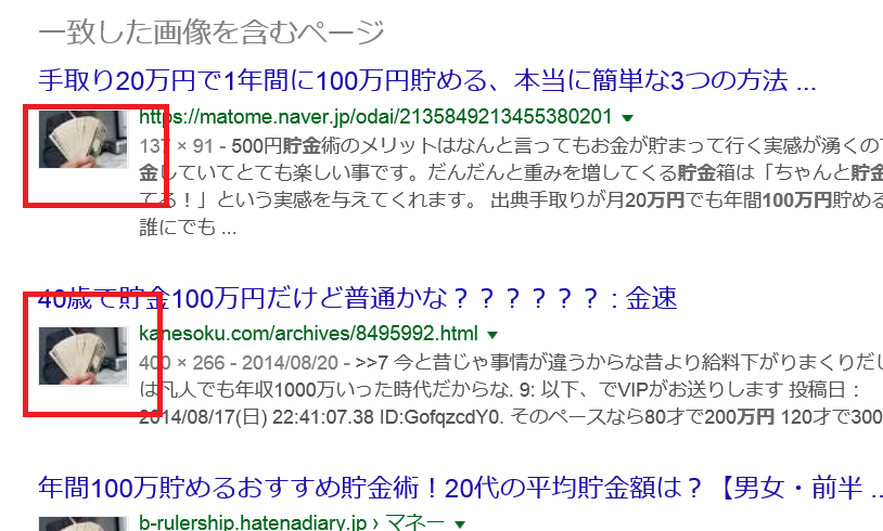 20170505020212573.png