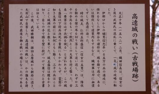 s-17年4月18日 (10)