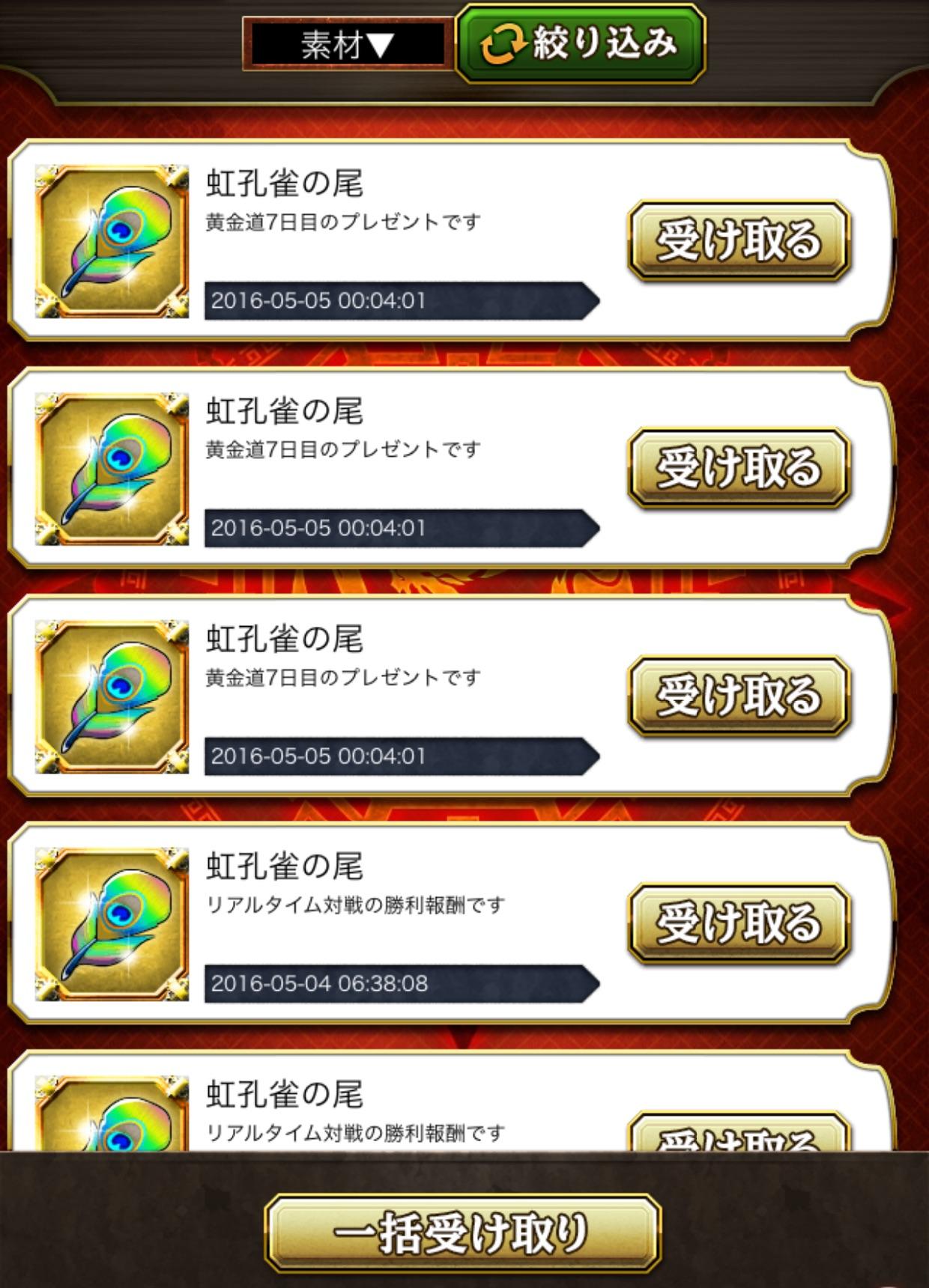 20170326111342b7a.jpg