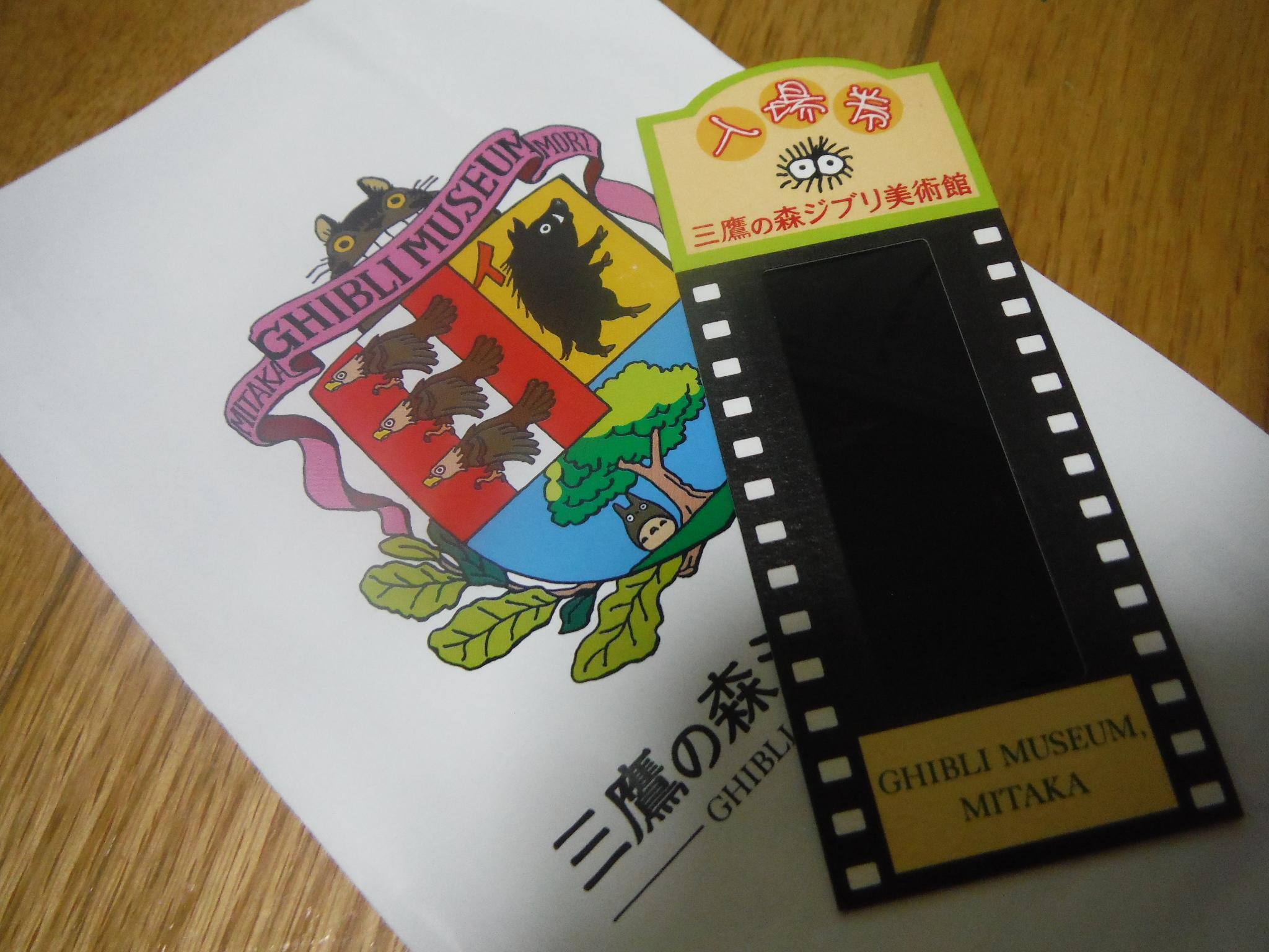 DSCF6978.jpg