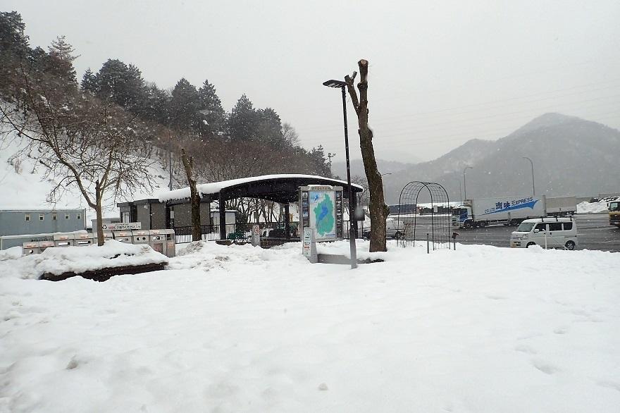 伊吹積雪 (0)