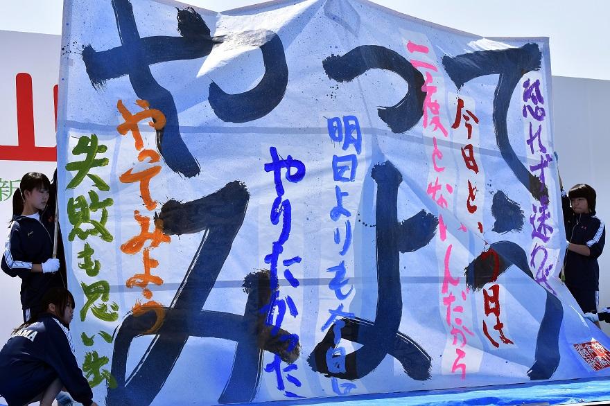 狭山池・書道 (16)
