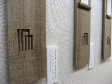 sagami_0006s_2017041107375834a.jpg