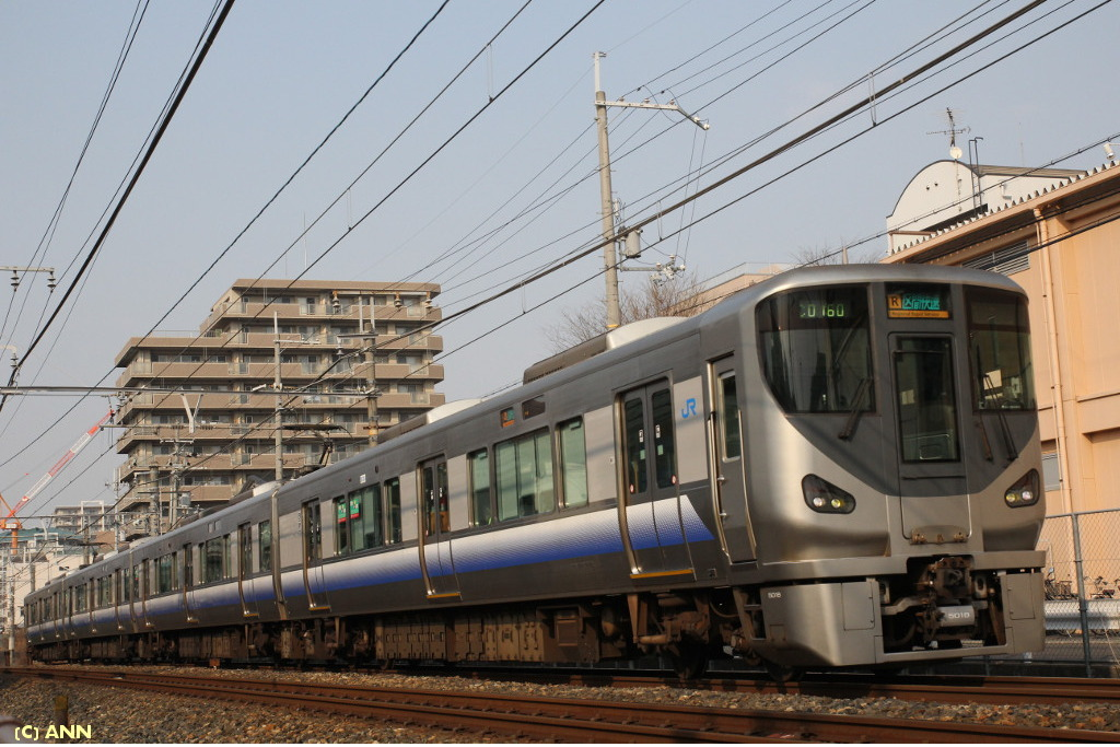 hanwasen-225kei_1024ann.jpg