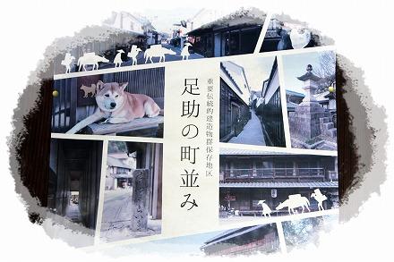 s-ashisuke170219-IMG_5459.jpg