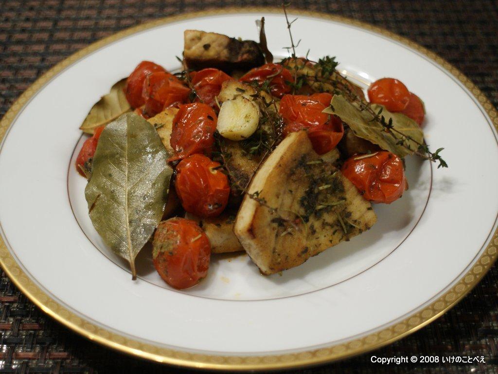マカジキとトマトの香草オーヴン焼き