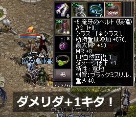 20170201-3.jpg