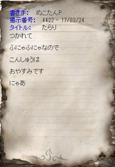 20170327-1.jpg