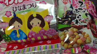 雛祭り 綿菓子&あられ