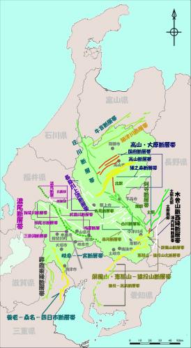 岐阜県の主要活断層帯