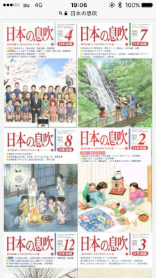 C97bsAPVwAAmC-V日本会議の機関誌