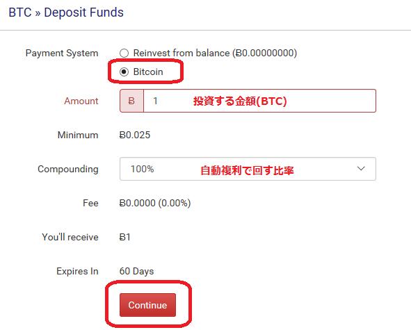 Deposit2.png