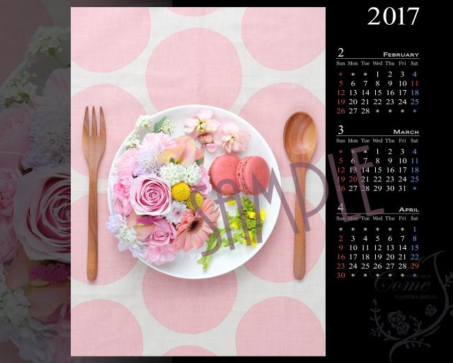 無料 ダウンロード カレンダー 春 花 チューリップ