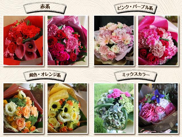 人気 かわいい お祝 入学 花束 発送