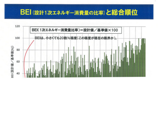 1-2017-04-02 (9)