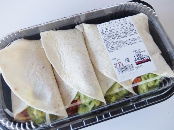 コストコ ◆ アボカドとチキンのブリトー 1,380円也 ◆