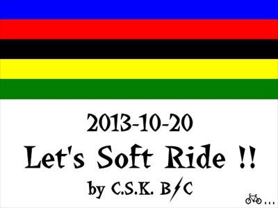 C.S.K. のブログ