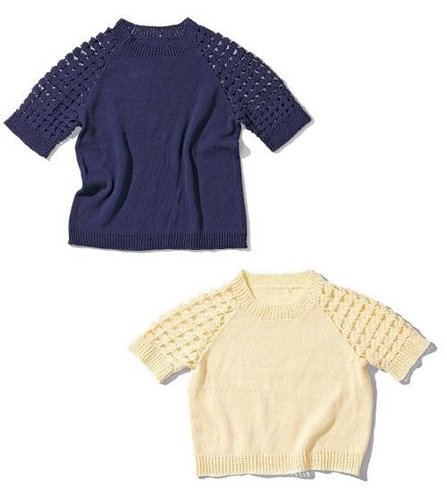 1720ピエロさわやかコットンラグラン袖の透かし編みセーター5