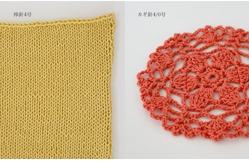 1744zakkaマノン編み地