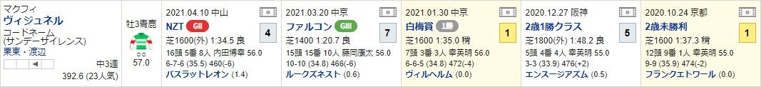 NHK_02.jpg