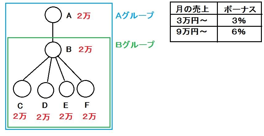 20170323113643c16.jpg