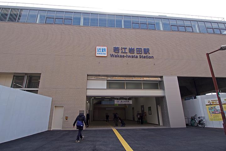 20170218_wakae_iwata-06.jpg