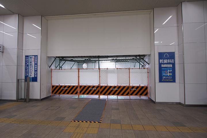 20170218_wakae_iwata-14.jpg