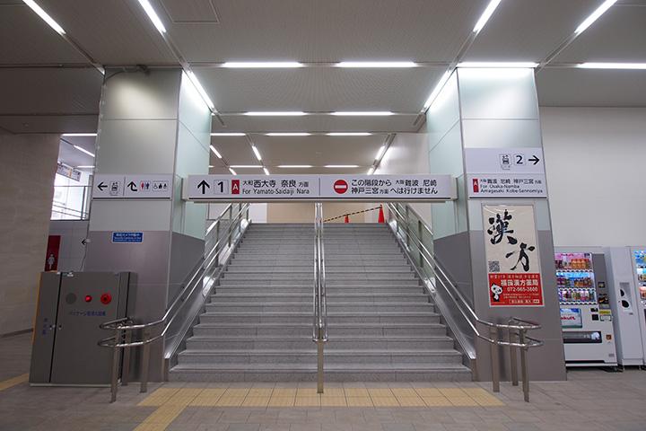 20170218_wakae_iwata-15.jpg