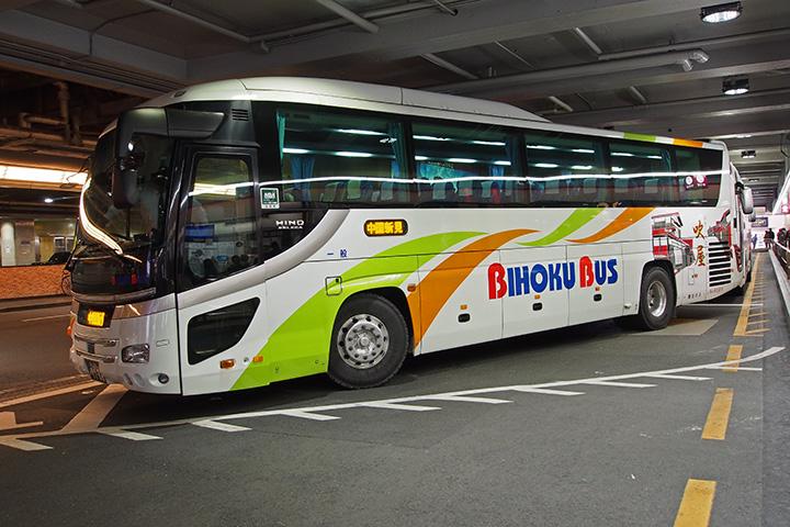 20170219_bihoku_bus-01.jpg