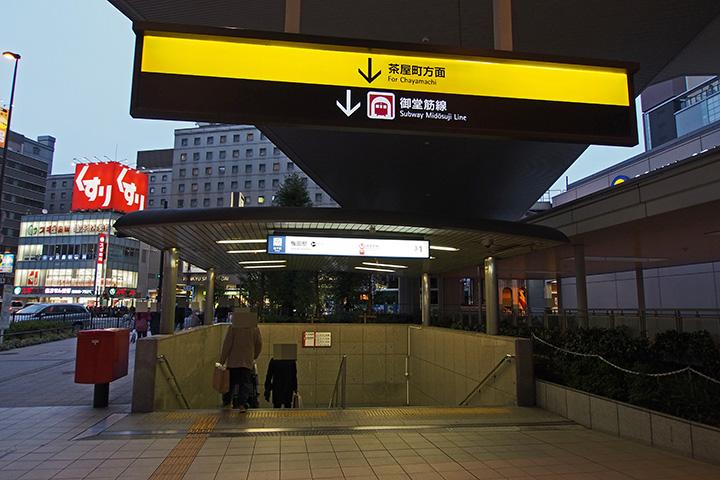 20170226_umeda-01.jpg