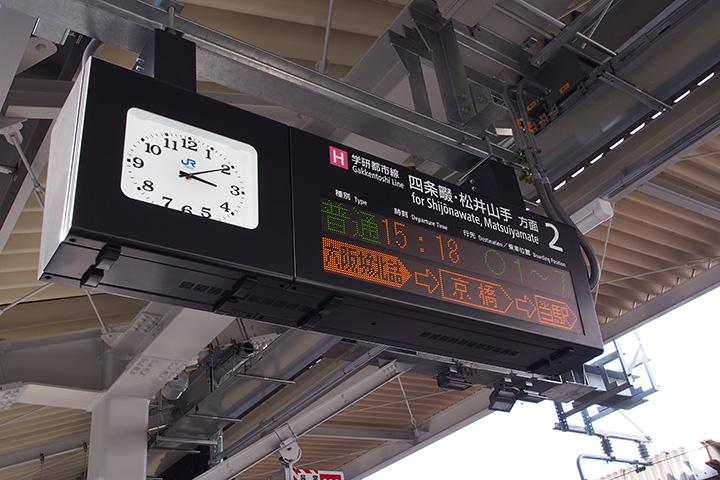 20170228_shigino-12.jpg