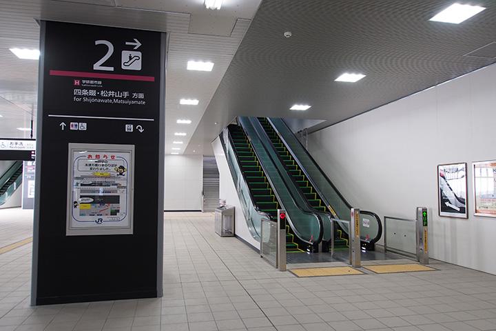 20170228_shigino-26.jpg
