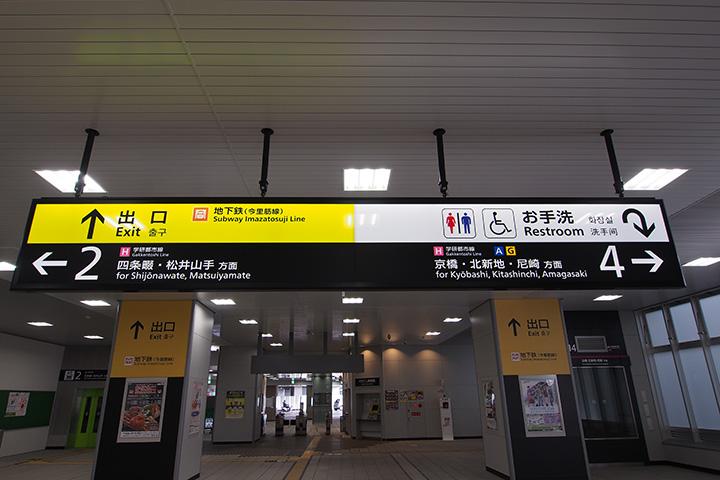 20170228_shigino-30.jpg