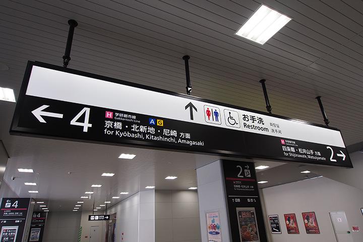 20170228_shigino-31.jpg