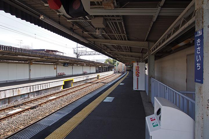 20170304_kisaichi-01.jpg