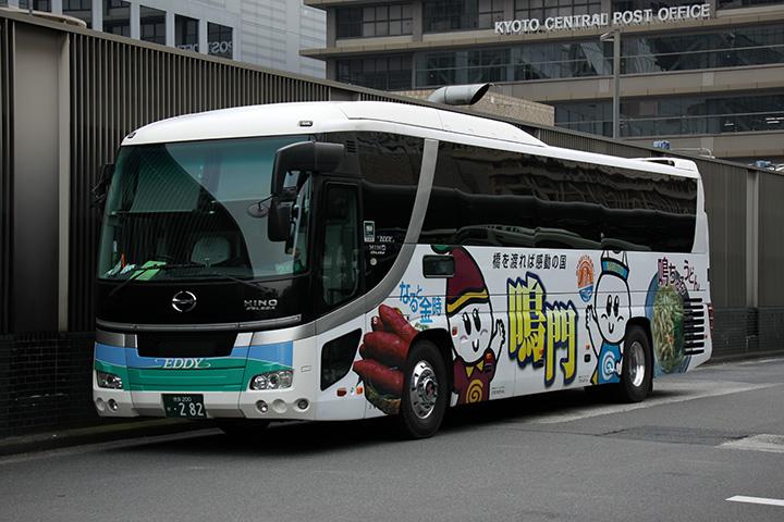 20170305_tokushima_bus-01.jpg