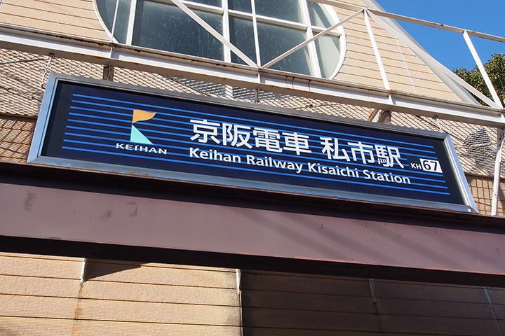 20170312_kisaichi-01.jpg