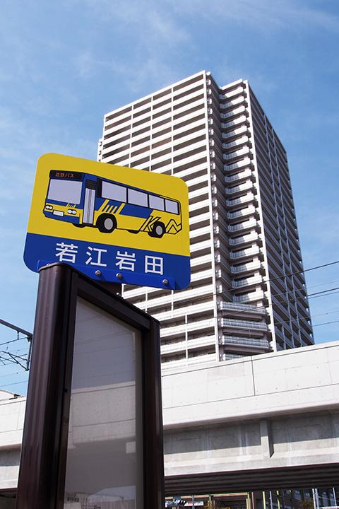 20170312_wakae_iwata-01.jpg