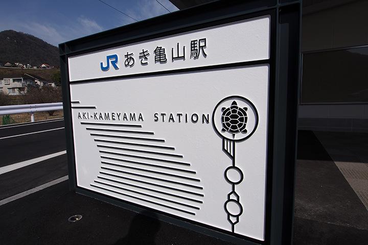 20170318_aki_kameyama-01.jpg