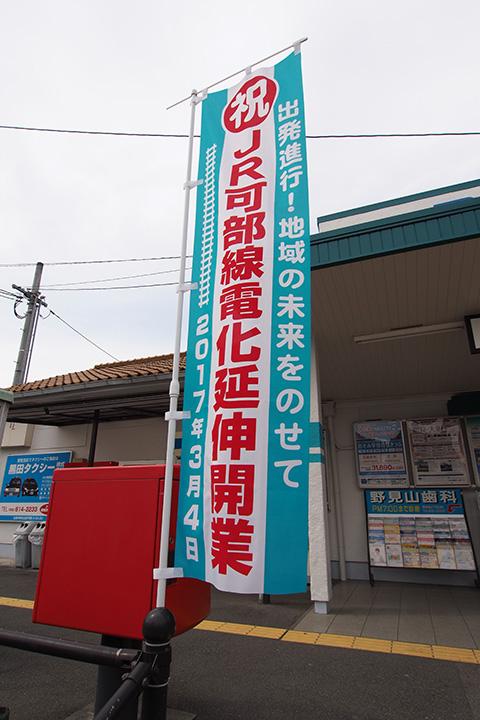 20170318_kabe-01.jpg